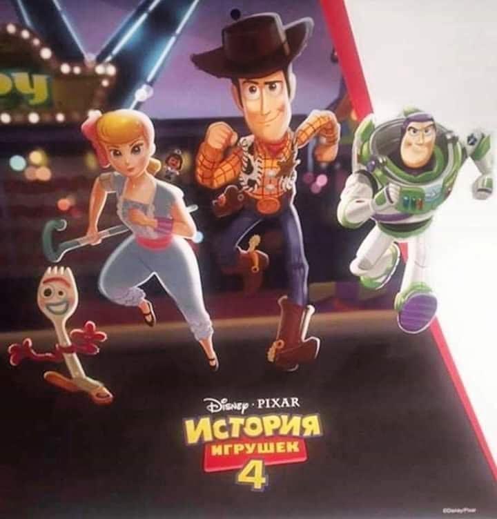 """""""Toy Story"""" es una franquicia de películas animadas de Disney 0b8c55f9634"""